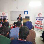 civil services coaching in Punjab