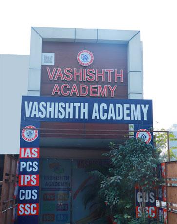 IAS/PCS-Coaching-in-Ludhiana